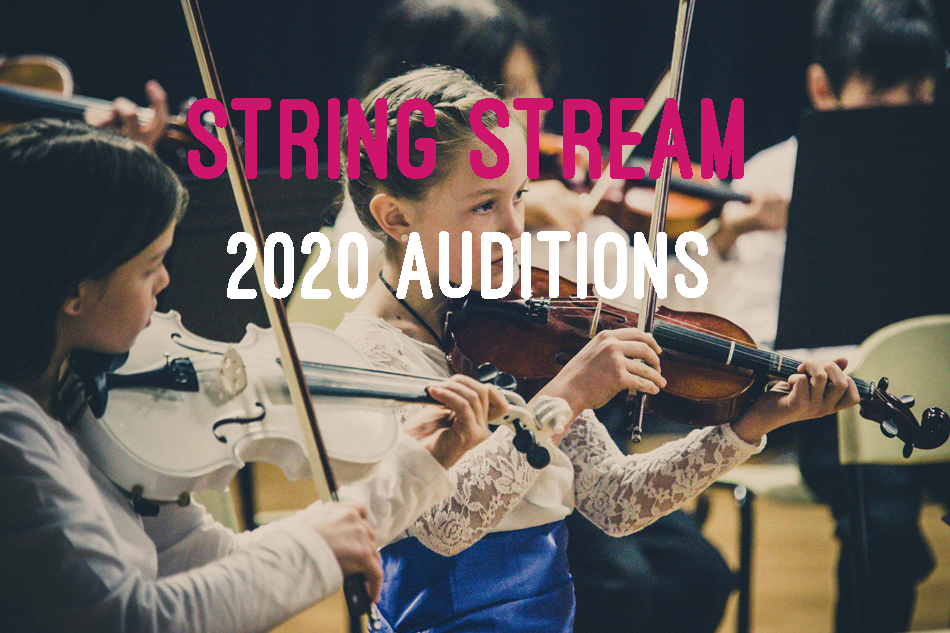 String Stream Auditions 2020